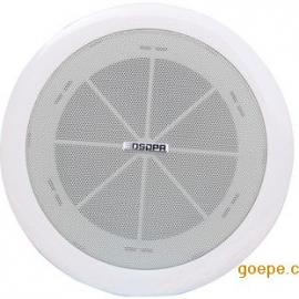 DSPPA/迪士普 DSP802天花吸顶喇叭 10W