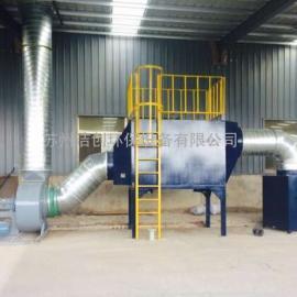 有机废气吸附装置活性炭吸附塔