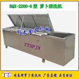 BQX-2200-6小型白萝卜清洗机价格