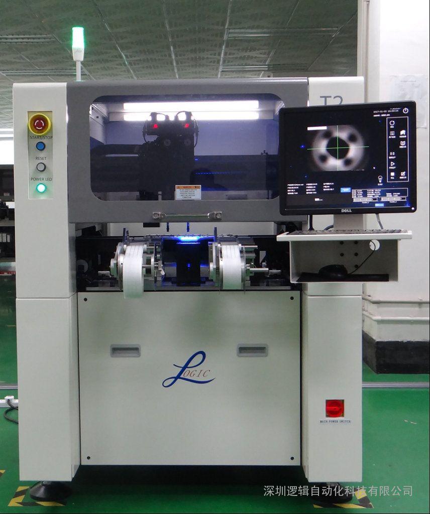 在线贴标机 全自动在线打印贴标机 即时打印贴标机 打印贴标机