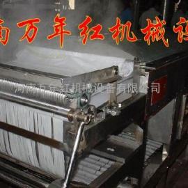 【永川市家用凉皮机】【洗面筋机万年红TL-300型】