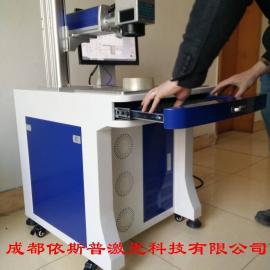 绵阳德阳成都激光打标机本地厂家,专业激光打标机制造商