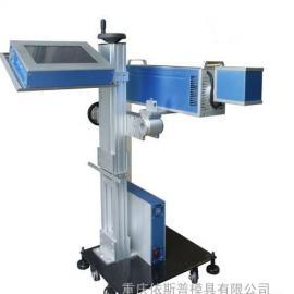 成都医疗器械打标机,激光打标机,进口打标机厂家直销