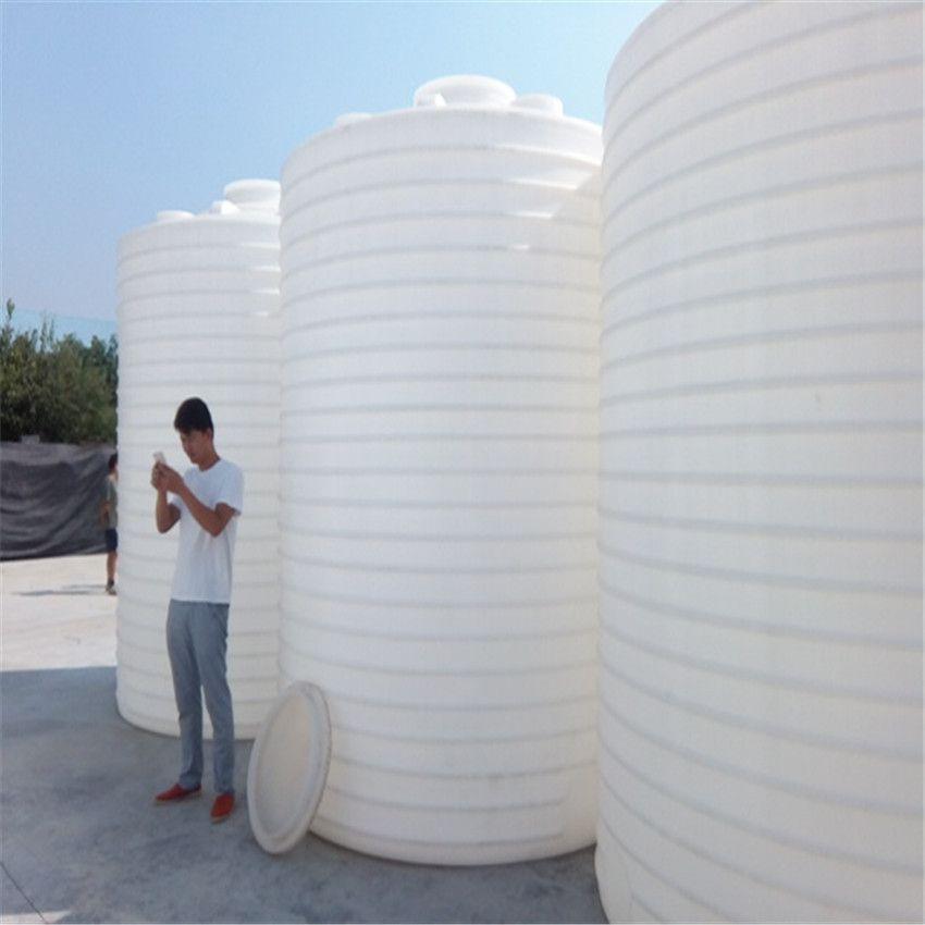 山东10立方塑料桶10吨塑料桶10T塑料桶
