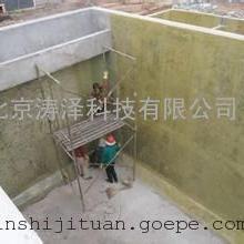 消防水池防腐北京消防水池玻璃钢防腐厂家