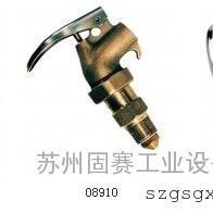 justrite牌08902|全铜|安全放心龙头|北京直销