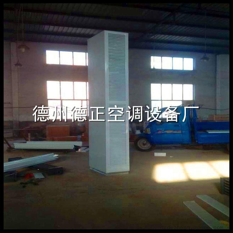 立式轴流离心式侧吹型空气幕 车间大门口侧送风蒸汽热水风幕机