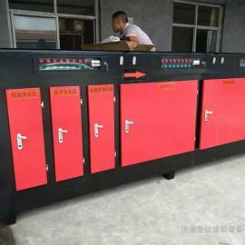 UV光氧催化设备 厂家直销光氧催化废气处理设备 光氧催化除臭