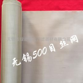 出口标准不锈钢筛网 316L不锈钢丝网 304不锈钢网