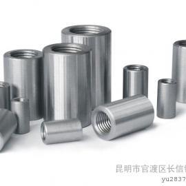 钢筋连接套筒价格、昆明钢筋连接套筒供应
