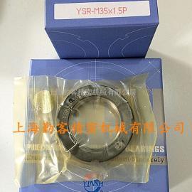 YSRM30×1.5P螺母