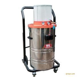 昆山机械厂用气动吸尘器防爆车间用吸尘吸水机AIR-800