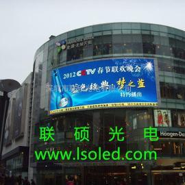 P5户外LED电子大屏幕价格 酒店室外LED广告显示屏定做