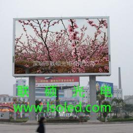 户外播放广告LED大电视价格 室外P10全彩电子屏批发