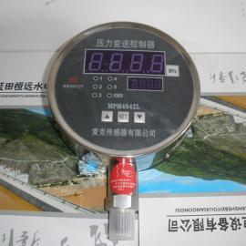 【全�底只��y控�a品】MPM484ZL�毫ψ�送控制器恒�h