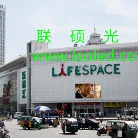 户外LED广告beplay体育中国官网大屏价格多少钱一平方
