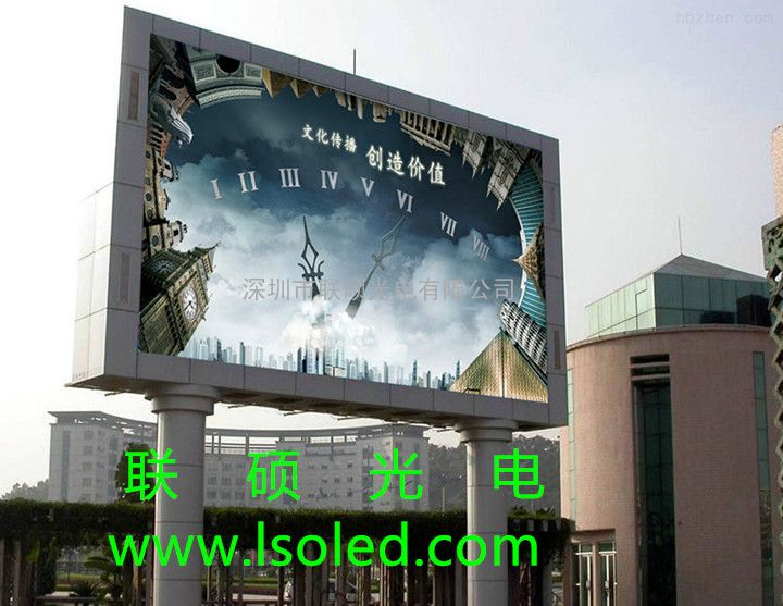 购物广场户外P10全彩LED广告大屏幕多少钱一平方