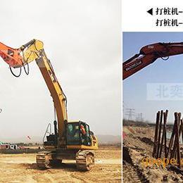 挖掘机液压振动锤-打7米水泥圆桩的挖机设备