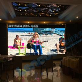 宴会大厅高清P4LED全彩显示屏整套做下来要多少钱