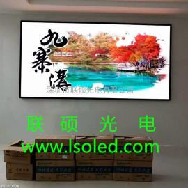 P3LED室内大厅全彩电子大屏幕厂家全包价格多少钱