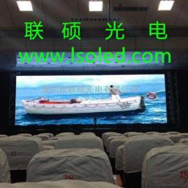 多媒体教室高清P2.5彩色LED电子显示屏价格