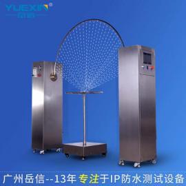 广州岳信淋水试验装置