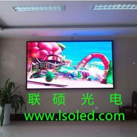 公司大堂背景墙P2.5全彩LED显示屏价格多少钱