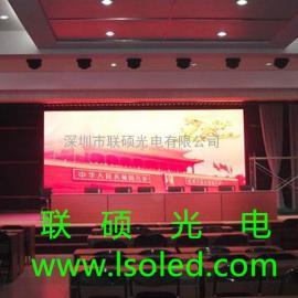 酒店会场8米*5米舞台P4全彩LED大屏幕价格是多少