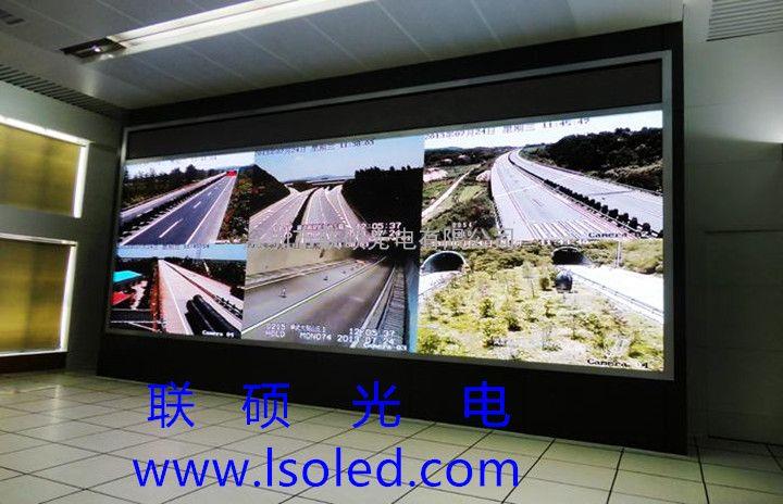 超清晰P1.6LED全彩电子显示屏厂家制作安装全包价格