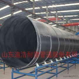 大口径供排水管道