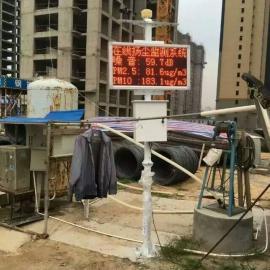 晋城扬尘在线检测系统pm2.5/风速/噪音联网监测