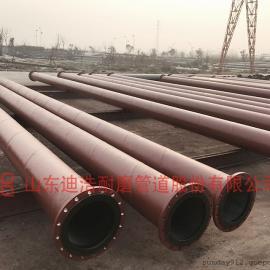 超高分子量聚乙烯钢塑复合管材