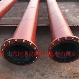 钢塑复合尾矿输送管