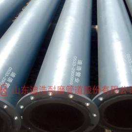 超高分子量聚乙烯钢塑耐磨管材