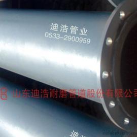 超高分子量聚乙烯复合循环水管 排污水管道