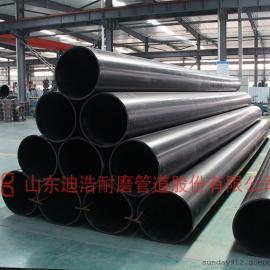 超高分子量聚乙烯管电厂输灰管