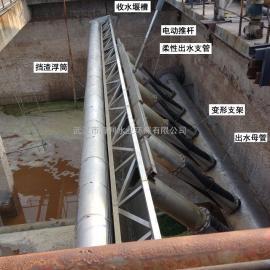 软管式机械旋转滗水器