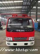 JDF5073GXFSG20/B水罐消防车