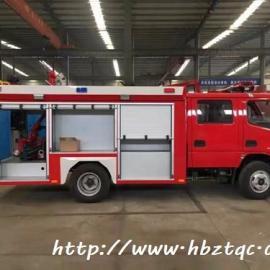 国五东风凯普特3吨水罐消防车厂家报价