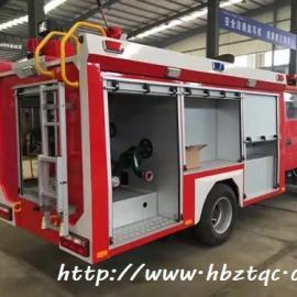 海丰县联安镇人民政府采购JDF5073GXFSG20/B水罐消防车