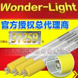 原装WONDER紫外线灯管GPH1148T5L/120W瓶装水厂指定杀菌灯管