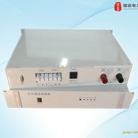 3KVA电力逆变器生产 3KVA高频电力逆变器厂家