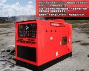 TO400-T,久保田400a多功能柴油发电电焊两用机