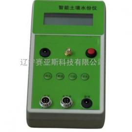 多功能土壤墒情速测仪SYS-LCE