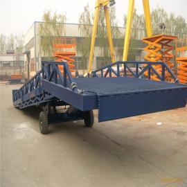 绥化升降货梯- 鸡西货物提升机-伊春移动式液压登车桥