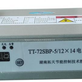 72 SBP 电池充电控制器
