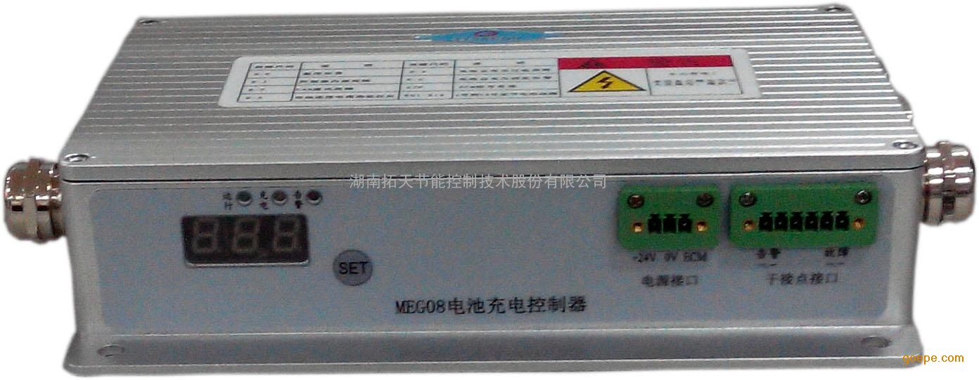 82 SBP 电池充电控制器