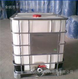 【厂家直销】1吨IBC运输桶一次成型