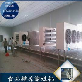 平板速冻隧道 水饺速冻流水线