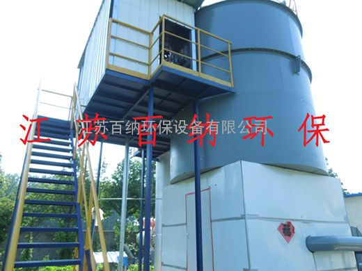 旋转式蓄热焚烧炉RTO工程